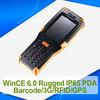 Jepower HT368 Handheld Terminal 3G PDA
