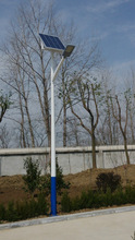 Solar Street Light With Pole