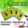 Chinese herbal diabetes foot bath powder bama foot bath