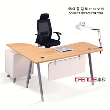 New office table with glass top