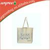 Plain Canvas Promotional Tote Bag