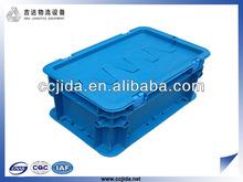 Plastic cover box