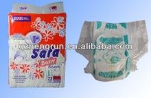 Chinese disposable big package baby diaper