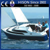 Hison manufacturing top selling catamaran sailboats