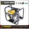 Hot Sale! Big Discount! High Quality Gasoline Water Pump Genour Power WP20 168F 5.5hp 2 INCH Gasoline/petrol WATER PUMP