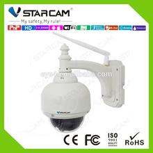 smart phone access IP camera webcam T7833WIP IP66 outdoor ir-cut wireless ptz ip camera