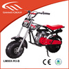 mini gas monkey bike pull starter with CE wholesale china