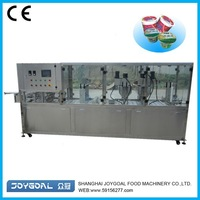 BHJ-6 plastic cup juice filling and sealing machine