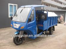 Heavy duty garbage three wheel motorcycle