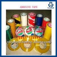 BOPP1000/9 Tape Coating Line /BOPP ADHESIVE TAPES COATING LINE