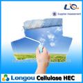 Hidroxietil celulosa ( HEC ) 30 000 s similares de extremo a extremo Natrosol 250 HBR