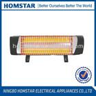 electric bar heater