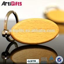 Custom design logo blank wooden keychain