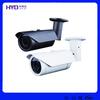 HD 1000TVL cctv camera Waterproof IP66 IR 40M sony 1000TVL cctv camera
