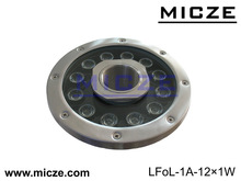 stainless steel led fountain light[LFol-1A-12*1W]