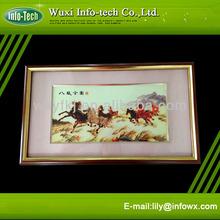 luminou PVC printing photo paper