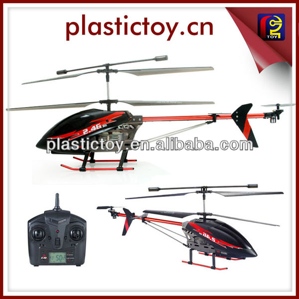rc Helicopter Spare Parts rc Helicopter Spare Parts 6ch