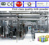 First-class quality milk powder production line