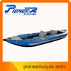 Popular Inflatable kayak