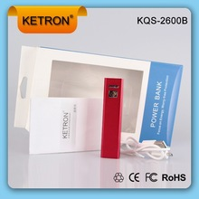 japan cell phone charger@ 2600mah MTEAL CASING power bank