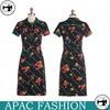 Short Colorful Flower Print Lady Dress Cotton Design