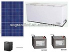 solar powered deep freezer 25L-1050L