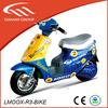 49cc pocket bike gas tank