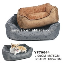 2014 new soft pet dog house