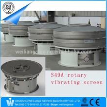 Weiliang 1200 diameter resin vibrating screen vibro shaker separator for sale