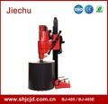 405mm bj-405 heavyduty engenharia concreto coring broca ferramenta com pouco