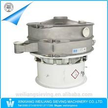 round grain powder sieve machine rotary sifter