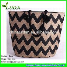 Handmade Paper Straw Bags Handicrafts