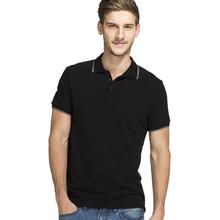 tshirt brand