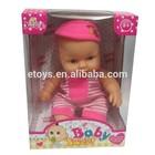 Funny arabic doll toy