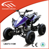 4 wheeler 110cc/70cc/50cc loncin atv four wheeler quad bike with CE