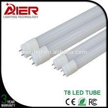 100lm/W T8 led tube light 1500mm 24W