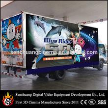 Truck mobile 5D cinema, 5D mobile cinema equipment