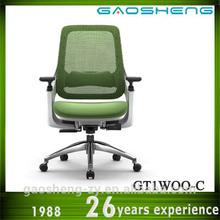 De gama alta media de la espalda de plástico silla verde silla GT1WOO-C