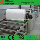 best china supplier pvc laminated gypsum board machines model FM 001