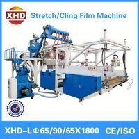 High performance three or five layers polyethylene plastic film making machine