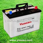 12V80AH Super Long Life Lead Acid Varta Dry Cell Bulk Car Batteries NX120-7L