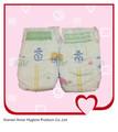 Importados de pañales para bebés de la materia prima, sap san-dia de ángulo bebé pañales secos