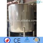 Stainless steel Sanitary hot water storage tank