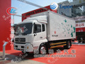 8-12t corpo van caminhão usado,, df145 branco van caminhão com recipiente