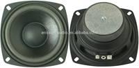 20w 8 ohm 4 inch multimedia speaker with paper cone