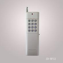 Universal digital satellite receiver remote control