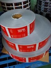 ABL silver tube Laminated materials