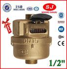 Volumetric Rotary Piston Brass Body Class C PN16 Water Meter (LXH-15A-40A)