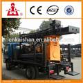 kaishan kw20 جعل العملاء عالية الكفاءة منصة رافعة حفر آبار مياه الآبار للبيع