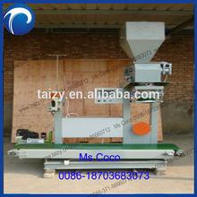 multi-functional powder packaging machine automatic fish feed packing machine electronic packing machine 0086-18703683073